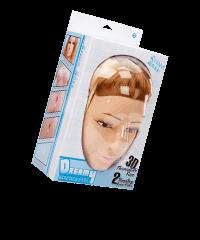 'Kylila Hess Doll', 148cm