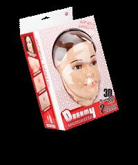 'Dreamy Doll Nicol Lunetta', 124cm